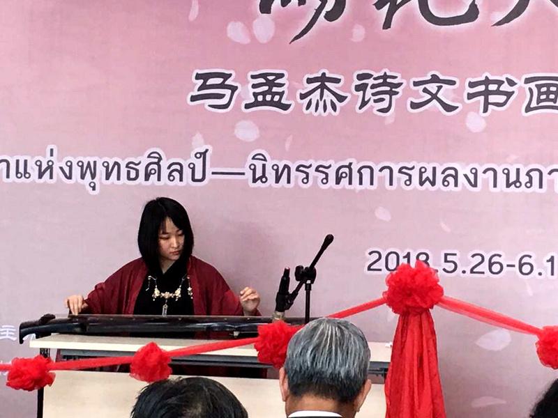 画家、古琴者马丽亚在开幕现场演奏古琴。