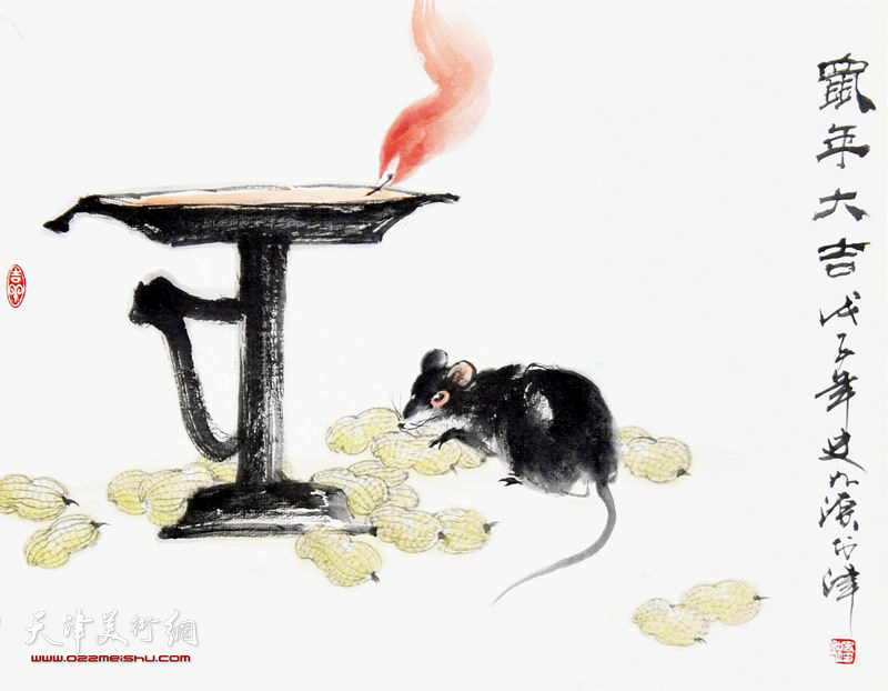 史如源作品:鼠年大吉