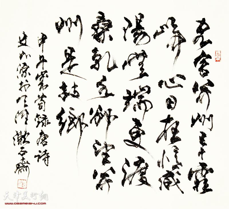史如源书法作品:唐·刘皂《渡桑干》54cm x 59cm