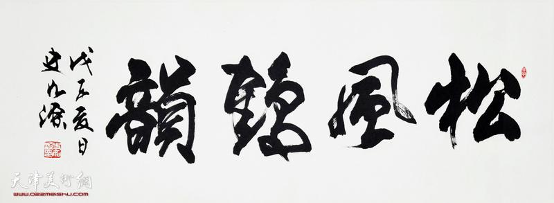鹤韵服装logo