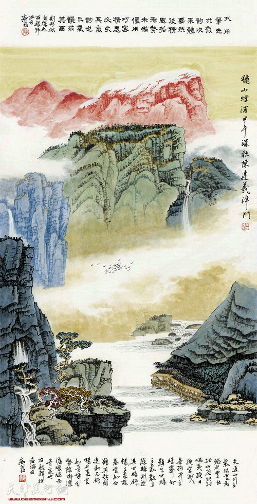 陈连羲作品:秋山烟浦