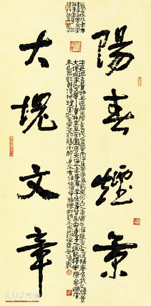 胡毓中作品:阳春烟景