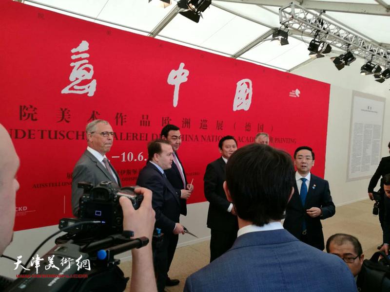 写意中国—中国国家画院美术作品欧洲巡展展览现场