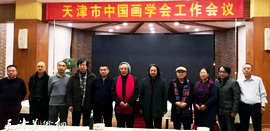 JBO体育市中国画学会召开工作会议 传承经典服务人民