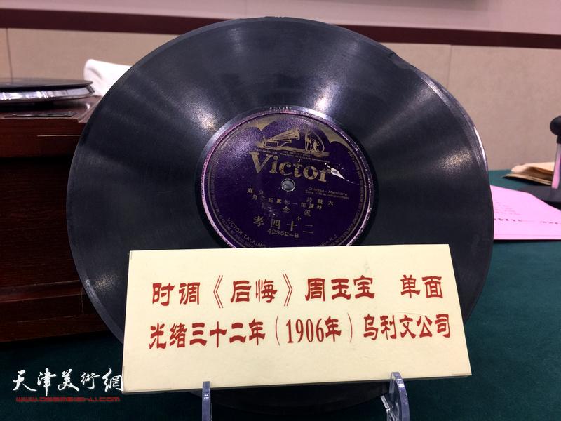 常兆新收藏的老唱片展示。