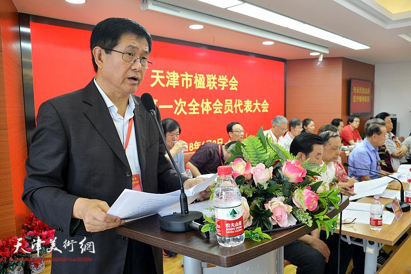 新当选天津市楹联学会副会长况兆铭主持会议。