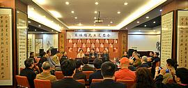 著名诗词家王焕墉先生追思会在JBO体育市楹联学会举行