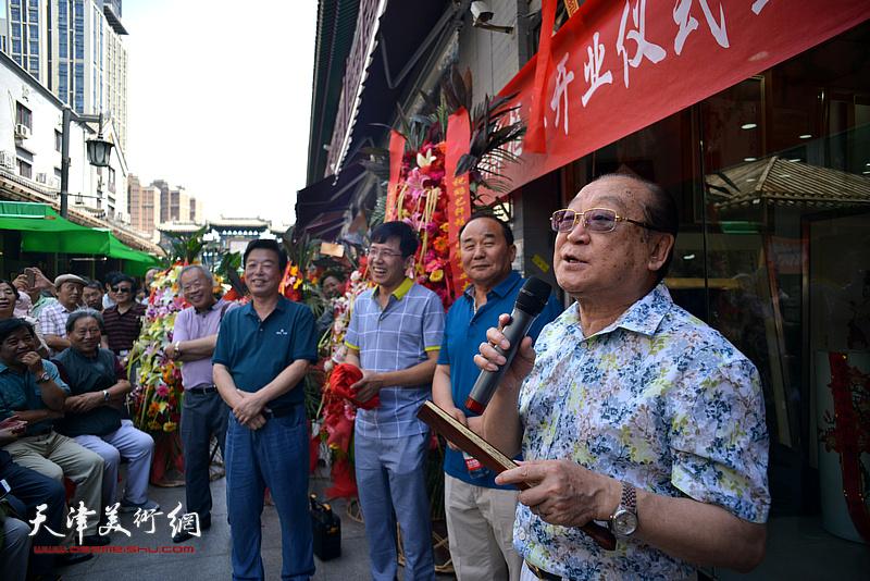 著名相声表演艺术家魏文亮到场致贺。