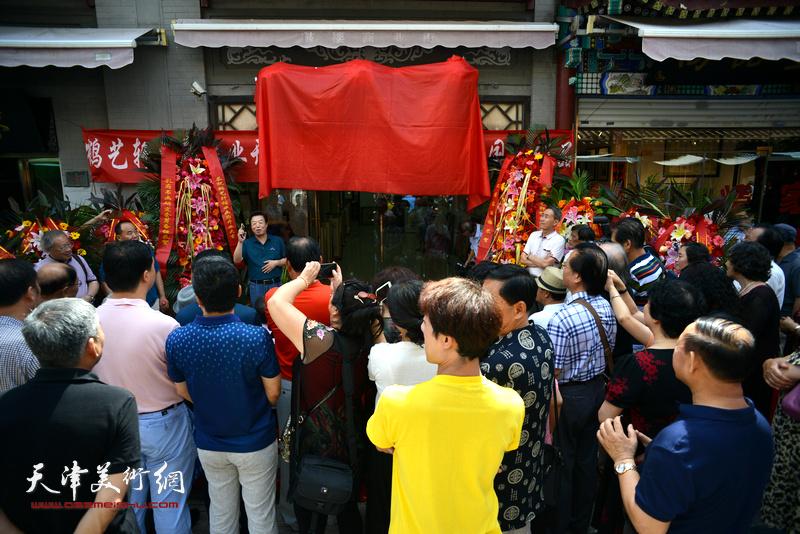 鹤艺轩画廊开业仪式暨王金厚国画作品展开幕现场。