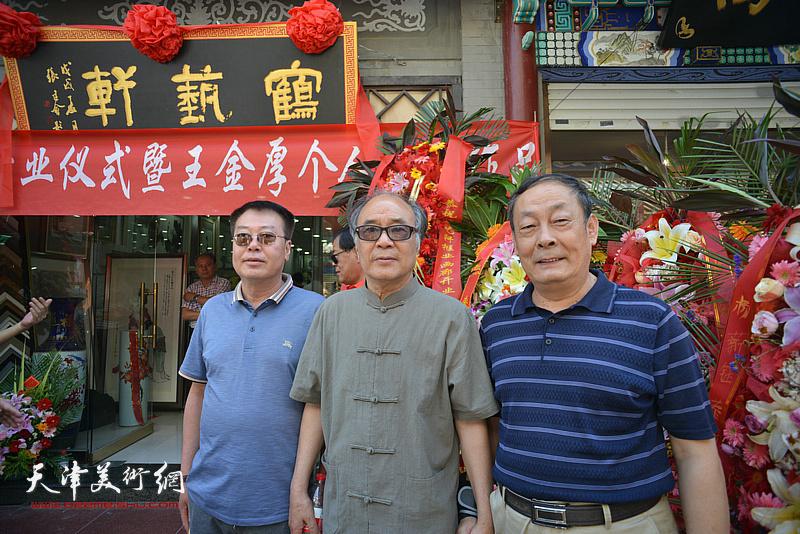 郭书仁、王忠、王冠铎在活动现场。