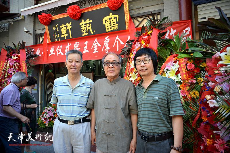 郭书仁、李萼群、刘新尧在活动现场。