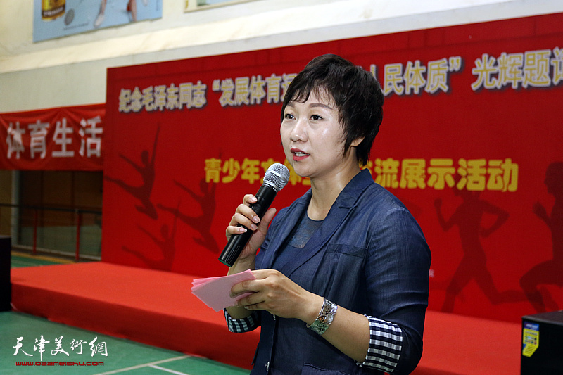 天津青少年文体互动交流展示活动