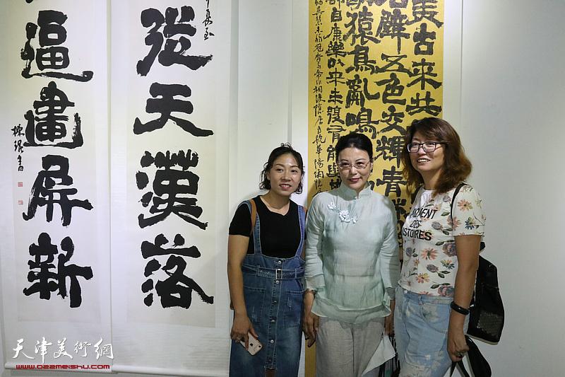翰墨铸情—陈栋琨书法展