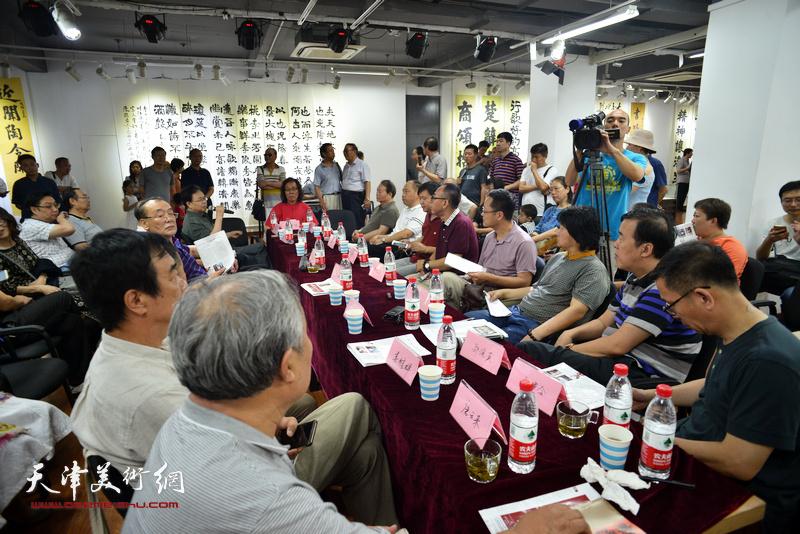 翰墨铸情——陈栋琨书法艺术研讨会现场。