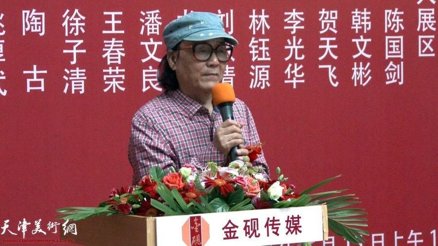中国国家画院研究员石齐先生开幕式致辞