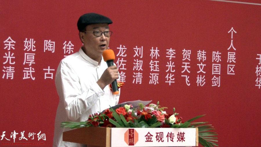 中国画学会副会长、中国艺术研究院中国画艺术创作指导委员会副主任陈孟昕先生开幕式致辞