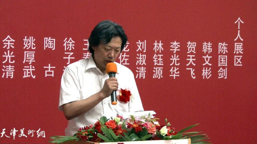 中国文联美术艺术中心主任、中国美协艺委会副主任兼秘书长丁杰先生开幕式致辞
