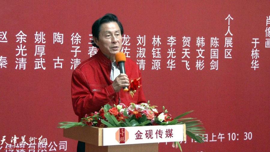 中国美术家协会理事、中国画马艺术研究会会长易洪斌先生开幕式致辞