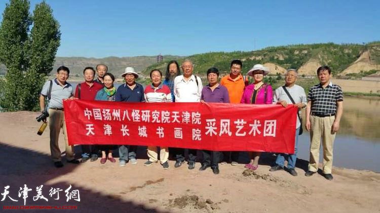 天津采风艺术团一行在山西吕梁地区采风。