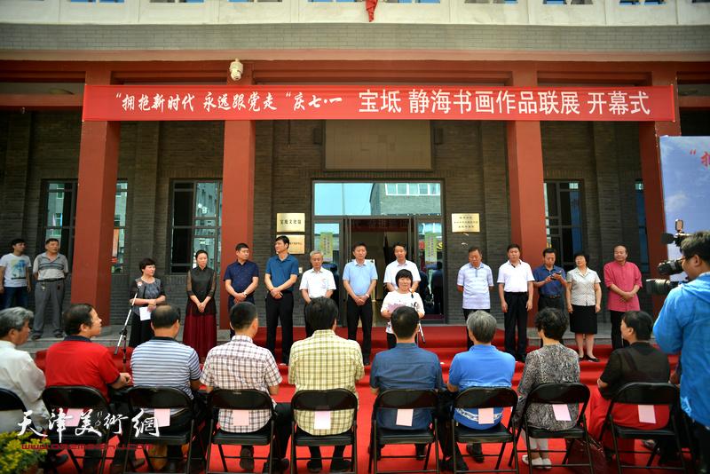 庆七·一宝坻、静海书画作品联展6月21日在宝坻书画院开幕。