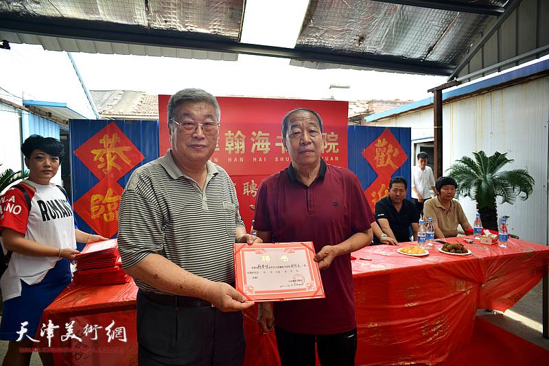 聘请靳吉顺等16人为天津翰海书画院副院长。