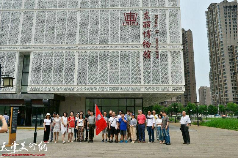 天津城市画派走进东丽采风活动来到东丽区博物馆。