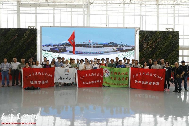 天津城市画派走进东丽采风活动来到大顺园林。