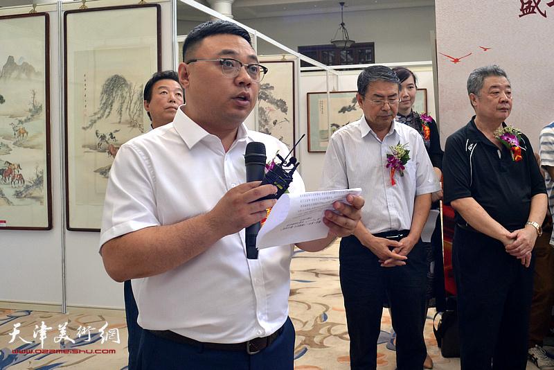 天津庆王府酒店管理有限公司执行董事闫亮致辞。