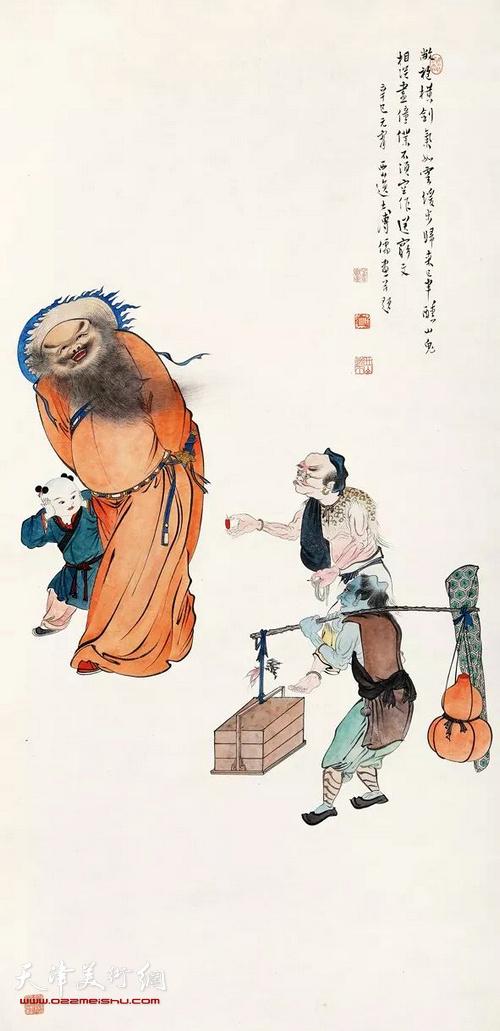 006号拍品:溥儒《进士归来》