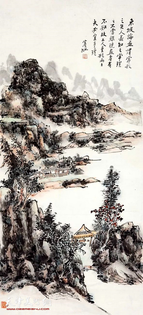 074号拍品:黄宾虹《山水》