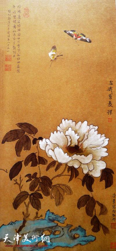 035号拍品:张伯驹、潘素、王雪涛《轻舞飞扬》