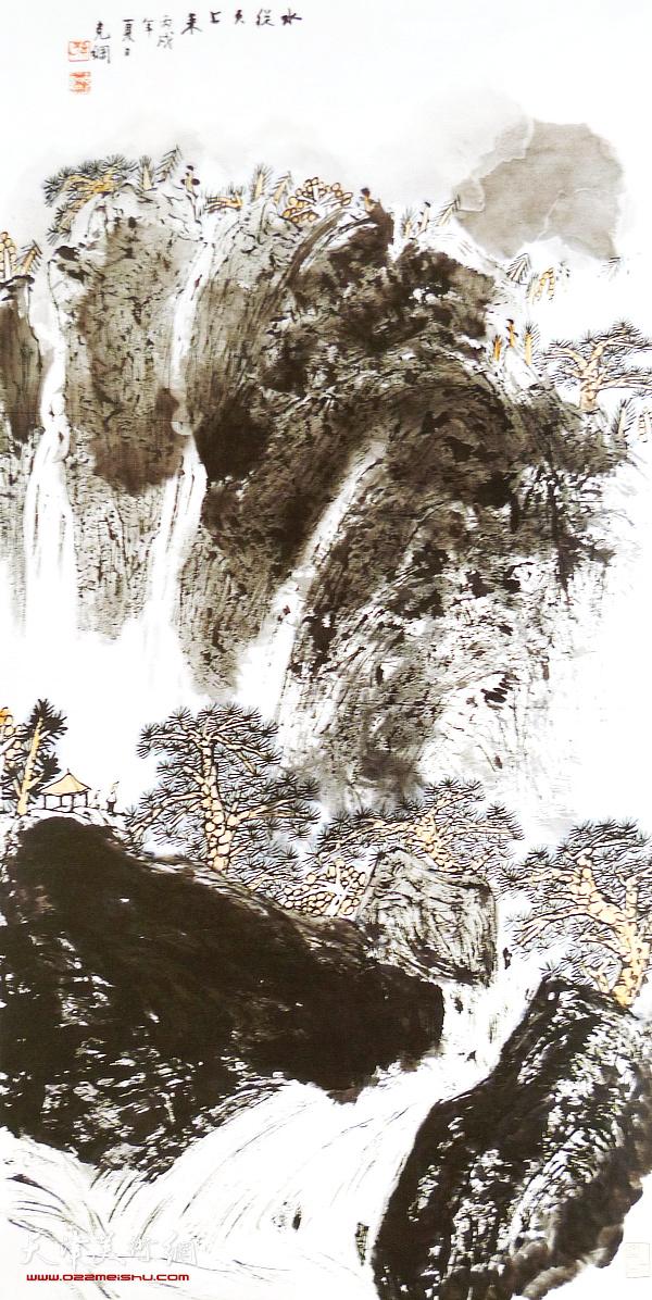 239号拍品:孙克纲《水从天上来》
