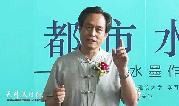 北京建筑大学启骧书画艺术研究院执行院长张庆春主持