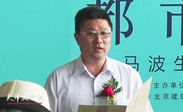 李可染画院理论研究规划部主任黄晓捷致辞