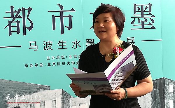北京建筑大学党委常委、宣传部部长孙冬梅致辞