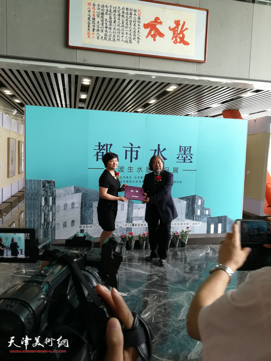 北京建筑大学向马波生教授颁发收藏证书。
