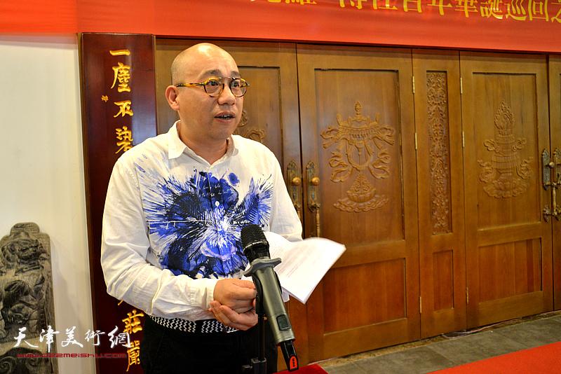 溥佐先生嫡长孙爱新觉罗·恒鑫致辞。