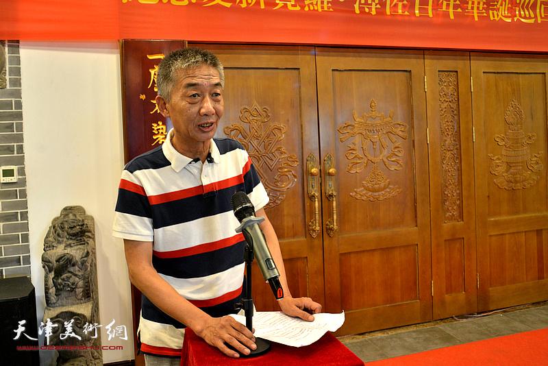 天津美术学院院长邓国源