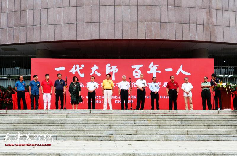 """""""一代大师 百年一人一一迎七·一孙其峰师生书画作品故乡展""""开幕式现场。"""