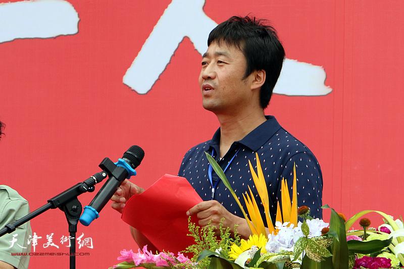 开幕式由《今日招远》报社郑野军主持。