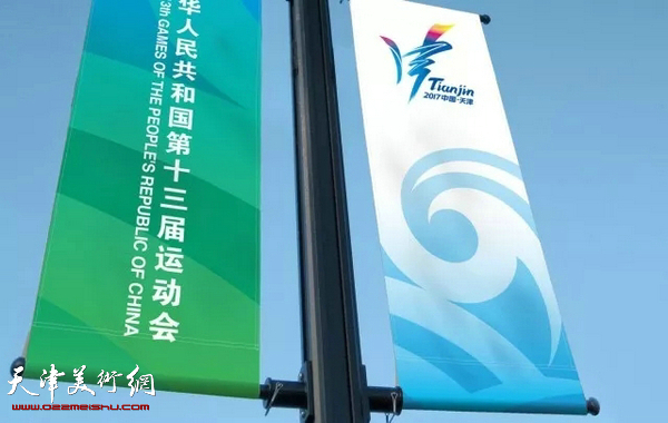 中国天津)会徽,吉祥物,火炬传递,志愿者标志及整体视觉形象延展设计.