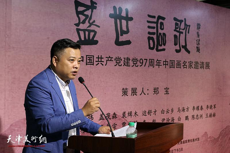 盛世讴歌-纪念建党97周年中国画名家邀请展