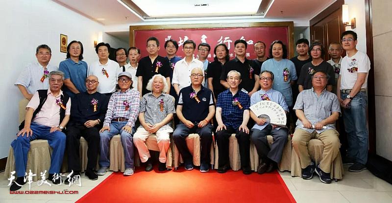 """""""知行墨境——当代中国画名家学术邀请展""""在北京开幕。"""