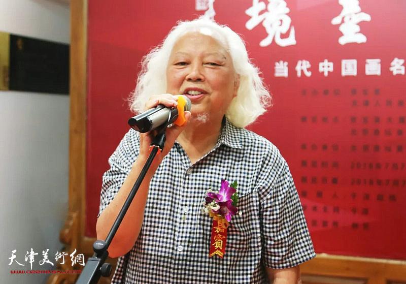 中国美术学院教授吴山明致辞