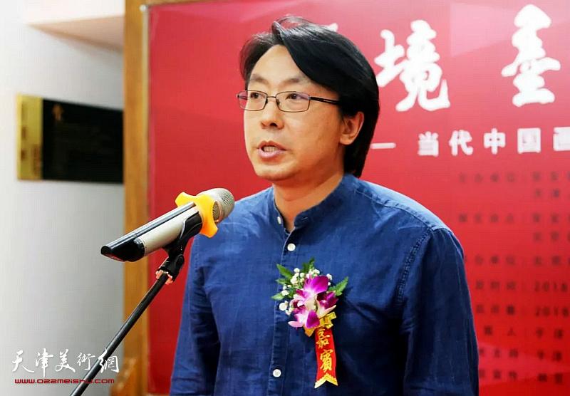 中央美术学院国家主体性美术创作研究中心副主任于洋致辞