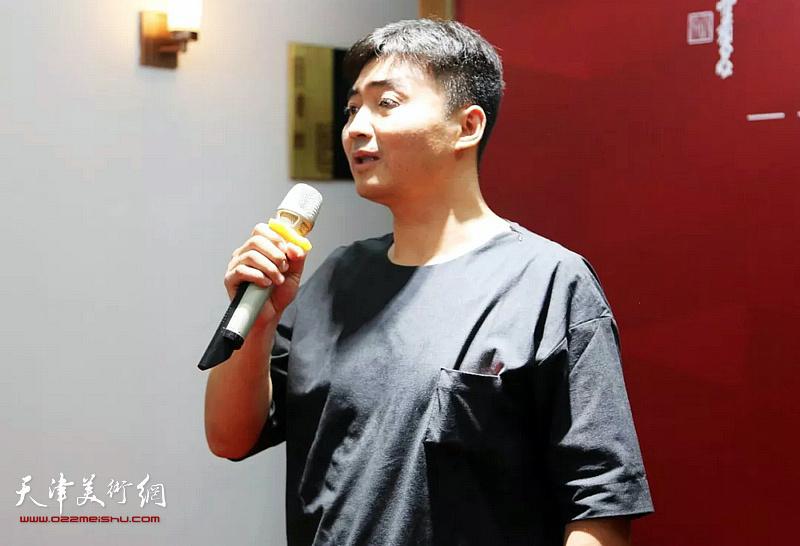 天津人民美术出版社、策展人赵伟致辞