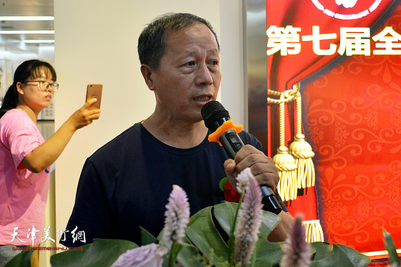 中国硬笔书法协会天津办事处工委主席赵洪生致辞