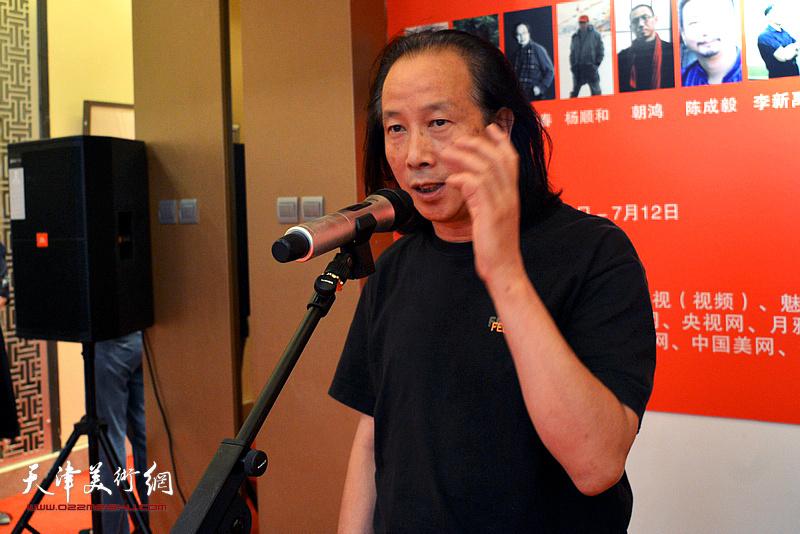 天津市河北区美术家协会主席周世麟致辞