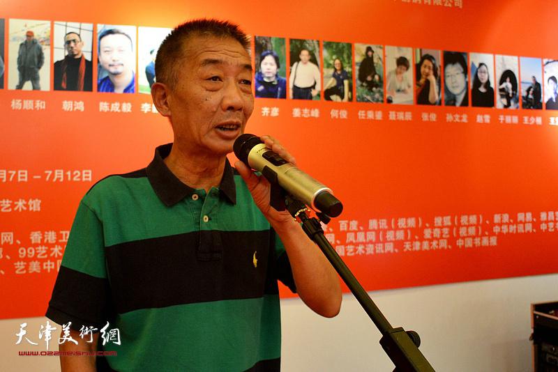 天津美术学院原院长邓国源致辞,并宣布展览开幕