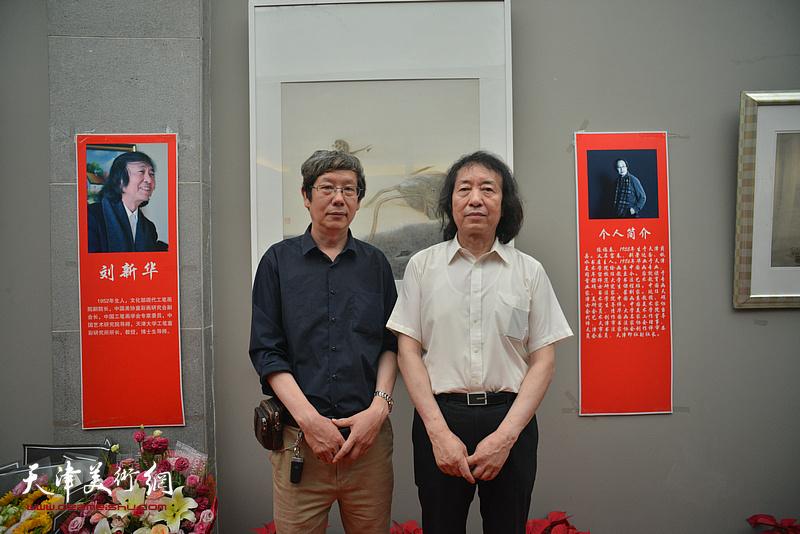 左起:王春涛、刘新华在画展现场